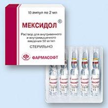 Упаковка Мексидол (Mexidol)