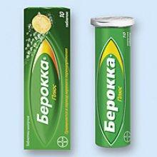 Упаковка Берокка Плюс (Berocca Plus)