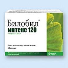 Упаковка Билобил Интенс 120 (Bilobil Intense 120)