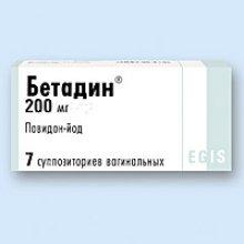 Упаковка Бетадин (Betadine)