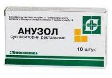 Упаковка Анузол (Anusol)