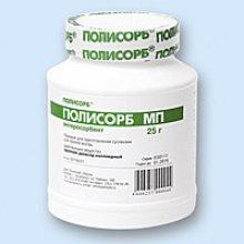 Упаковка Полисорб Мп (Polisorb Mp)