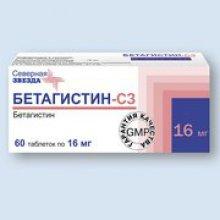 Упаковка Бетагистин-Сз (Betahistine-Sz)