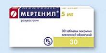 Упаковка Мертенил (Mertenil)