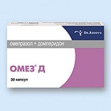 Упаковка Омез Д (Omez D)