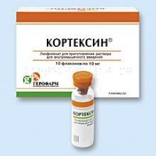 Упаковка Кортексин (Cortexin)