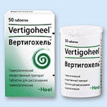 Упаковка Вертигохель (Vertigoheel)