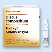 Упаковка Дискус Композитум (Discus Compositum)