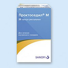 Упаковка Проктоседил М (Proctosedyl M)