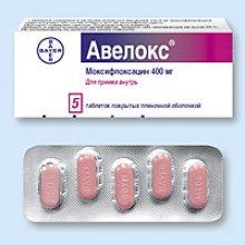 Упаковка Авелокс (Avelox)