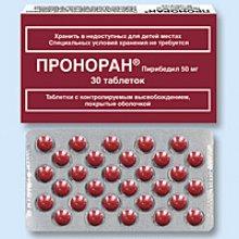 Упаковка Проноран (Pronoran)