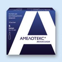 Упаковка Амелотекс (Amelotex)