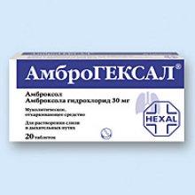 Упаковка Амброгексал (Ambrohexal)