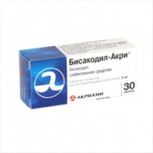 Упаковка Бисакодил-Акри (Bisacodyl-Akri)
