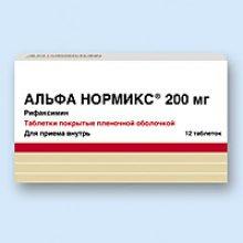 Упаковка Альфа Нормикс (Alfa Normix)