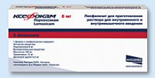 Упаковка Ксефокам (Xefocam)