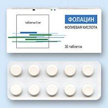 Упаковка Фолацин (Folacin)