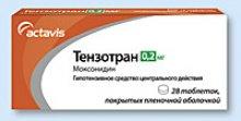 Упаковка Тензотран (Tenzotran)