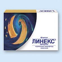Упаковка Линекс (Linex)