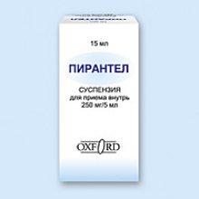 Упаковка Пирантел (Pyrantel)