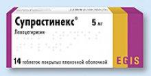 Упаковка Супрастинекс (Suprastinex)