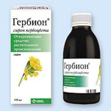 Упаковка Гербион Сироп Первоцвета (Herbion Cowslip Syrup)