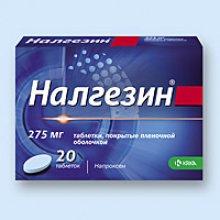 Упаковка Налгезин (Nalgesin)