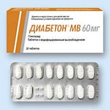 Упаковка Диабетон Мв (Diabeton Mr)