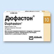 Упаковка Дюфастон (Duphaston)