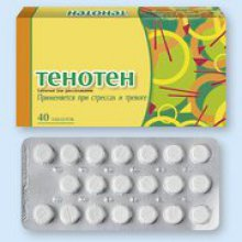 Упаковка Тенотен ()