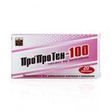 Упаковка Пропротен-100 ()