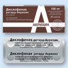 Упаковка Диклофенак ретард-Акрихин ()