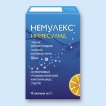 Упаковка Немулекс ()