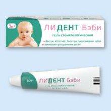 Упаковка Лидент Бэби ()