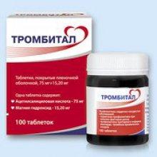 Упаковка Тромбитал ()