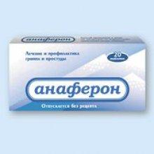 Упаковка Анаферон ()