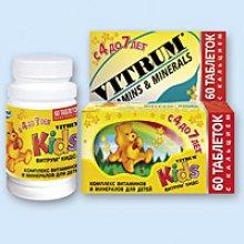 Упаковка Витрум Кидс (Vitrum Kids)
