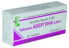 Упаковка Абергин (Abergin)