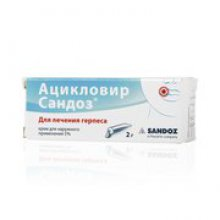 Упаковка Ацикловир Сандоз (Aciclovir Sandoz)