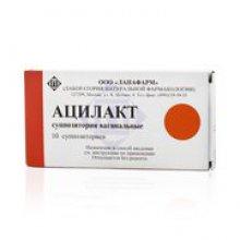 Упаковка Ацилакт (Acilact)