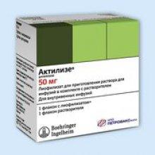 Упаковка Актилизе (Actilyse)