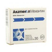 Упаковка Акатинол Мемантин (Akatinol Memantine)