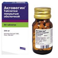 Упаковка и флакон Актовегин (Actovegin)
