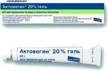 Упаковка и тюбик геля Актовегин (Actovegin)