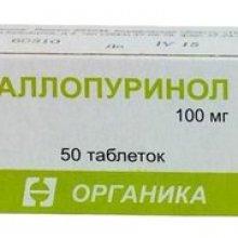 Упаковка Аллопуринол (Allopurinol)
