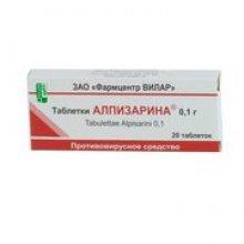 Упаковка Алпизарин (Alpisarin)