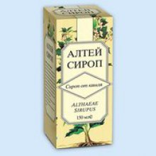 Упаковка Алтей сироп (Althaeae sirupus)