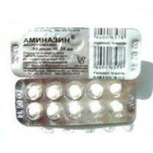 Упаковка Аминазин (Aminazine)