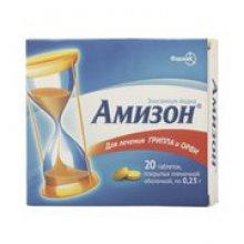 Упаковка Амизон (Amizon)