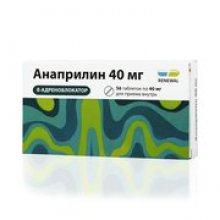 Упаковка Анаприлин (Anaprilin)